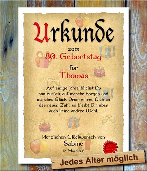 Praktikums Urkunde Vorlage Multivorlage De Urkunde Zum Geburtstag Als Wandbild Mit Spruch Oder Gedicht