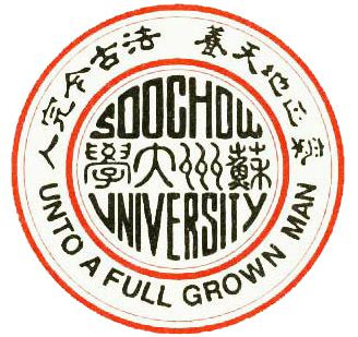 soochow university suzhou wikipedia