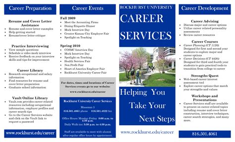 career brochure template brochure template category page 3 sawyoo