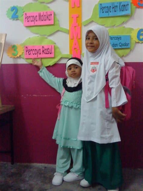 Meja Gosokan Baju kasihku abadi alkisah ayuni di tadika