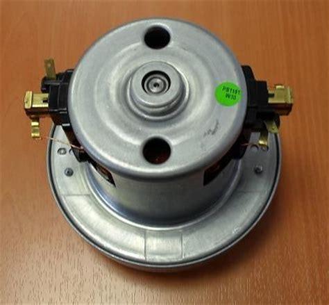 moteur aspirateur Tornado airmax accelerator spiral MENA ISERE SERVICE Pièces détachées et