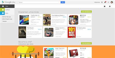 membuat website lewat android download aplikasi android lewat pc skhynix