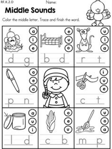 kindergarten activities language arts cvc worksheets pdf google search phonics pinterest