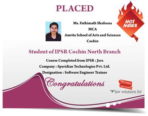 Internship For Mba Students In Kochi by Kerala Placements Placement News Ipsr Kochi Kerala