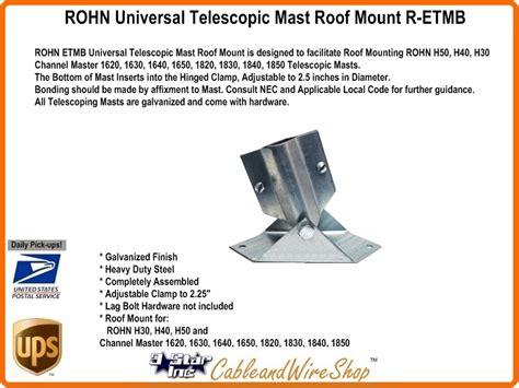 rohn universal telescopic push  antenna mast roof mount  etmb  star incorporated