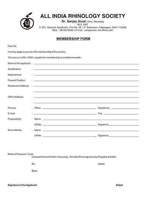 Otolaryngology Update Airs Membership Fee Raise From 2500 To 4000 From 1 1 13 Please Hurry Membership Registration Form Templates Free