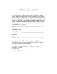 10 best images of payment plan agreement form editable