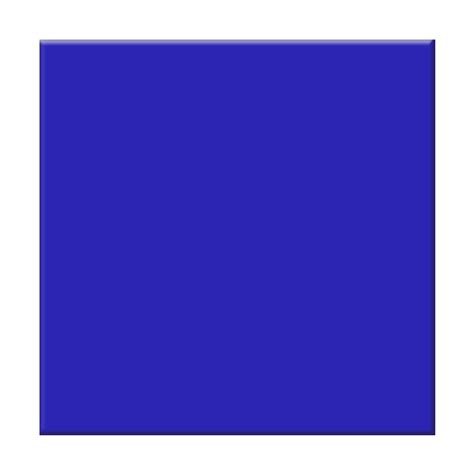 Square Blue Blue Square Free Images At Clker Vector Clip
