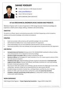 resume mechanical engineer hvac