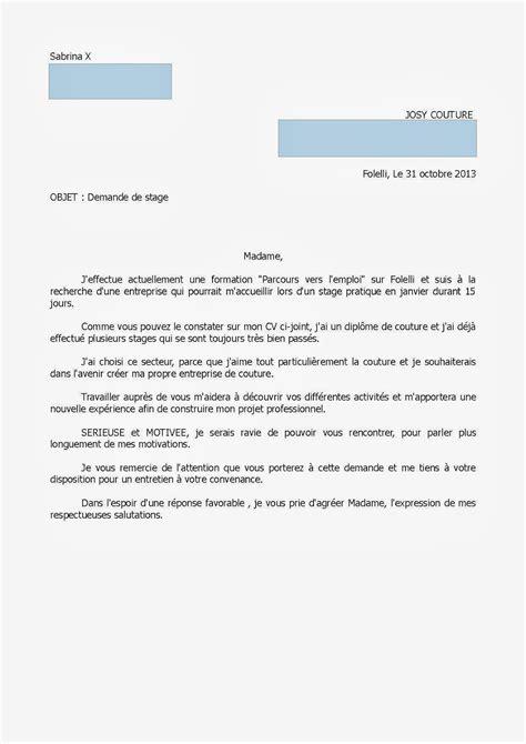 Lettre De Motivation Stage Tribunal Espace Cyber Base Emploi P M De Folelli Comment Faire Une Demande De Stage