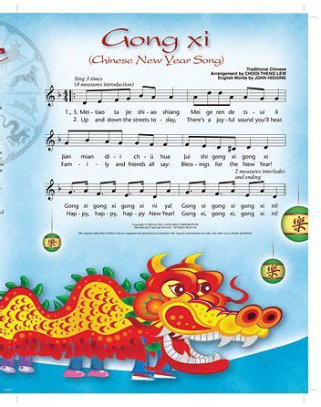 new year song gong xi gong xi 2016 new year s new years and songs on