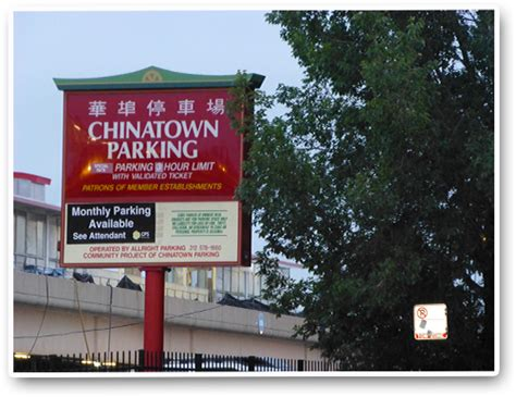 Chinatown Parking Garage by Transportation Chicago Chinatown Chamber