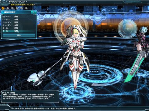 game membuat robot online phantasy star online 2 part two all you need to know