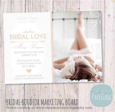 Boudoir Paper Lark Designs Boudoir Photography Marketing Templates