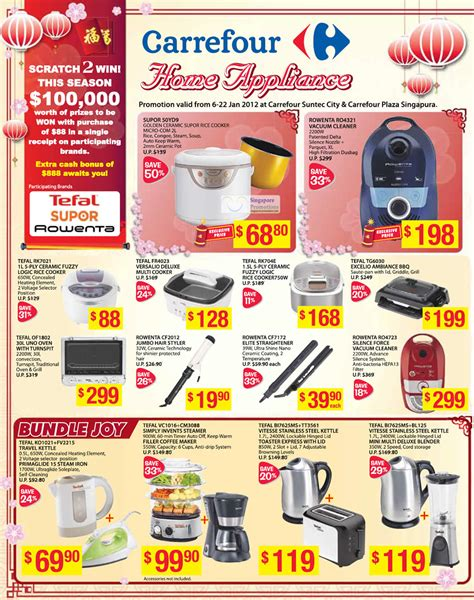 Rice Cooker Carrefour hair starighteners rice cookers microwave ovens
