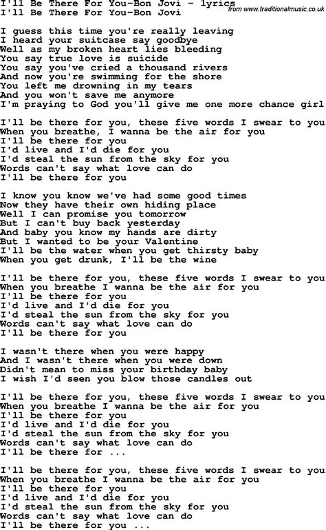 song lyrics for i ll be there for you bon jovi