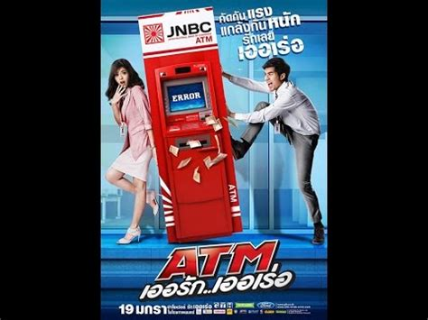 film komedi romantis rating tinggi film drama thailand komedi romantis atm error youtube