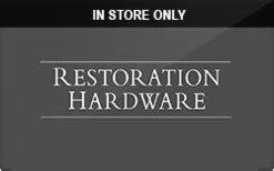 Restoration Hardware Gift Card Balance - sell restoration hardware in store only gift cards raise