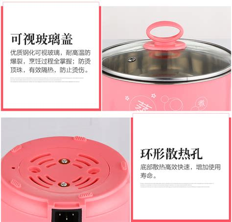 steam boat function electric travelling steamboat cooker 1 6litre multi