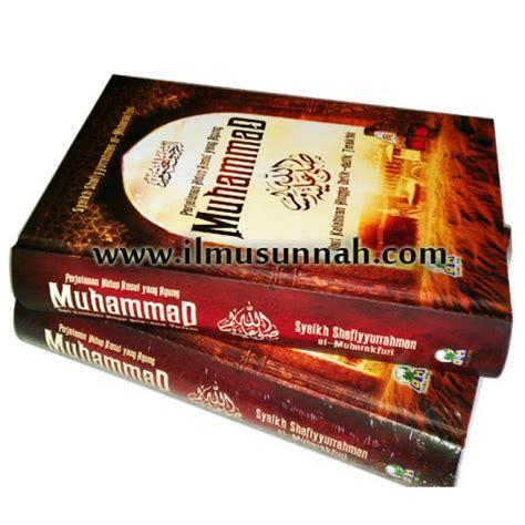 Perjalanan Hidup Rasul Yang Agung Muhammad Cover perjalanan hidup rasul yang agung muhammad s a w terjemahan ar rahiq al makhtum