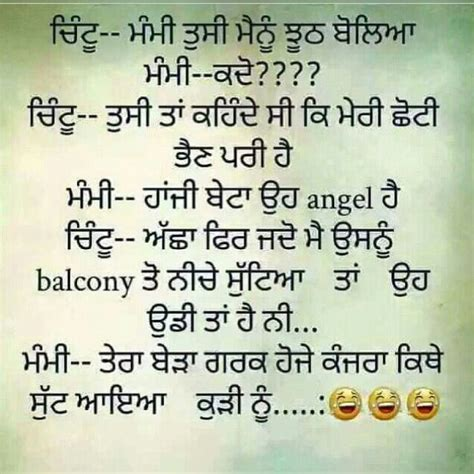 best status in punjabi 17 best images about punjabi jokes on