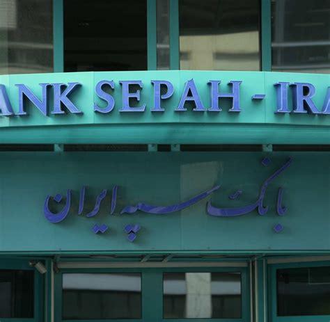 amerikanische banken in deutschland geheime us depeschen deutsche steuergelder bei iranischen