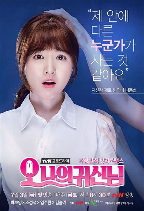 film drama korea oh my ghost 187 oh my ghost 187 korean drama