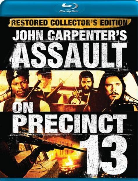 Assault On Precinct 13 The Wrong Man Double Feature - allocin 233 forum films d 233 bats un tr 232 s bon film 224 voir