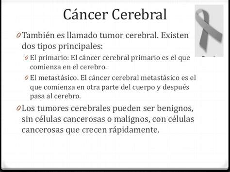 el signo de cancer que es el cancer