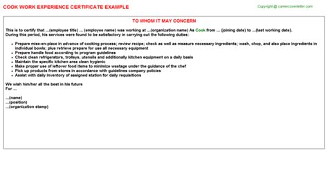 Experience Letter Copy Cook Work Experience Certificate