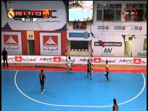 Sepatu Futsal Real Madrid futsal 2013 barcelona vs real madrid