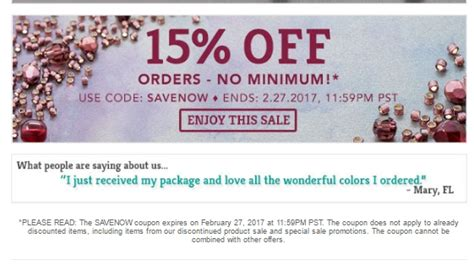 fusion coupon code fusion coupon code mega deals and coupons