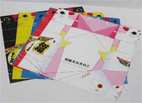 japan maneki neko japanese traditional lucky cat origami