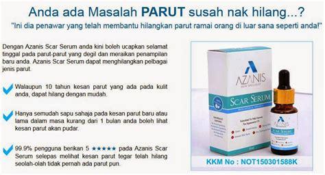 Azanis Scar Serum Original New Pack 2017 azanis scar serum vitta cocoa booster 11street malaysia serums and boosters