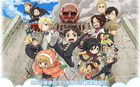 Lc Attack On Titan Junior High School 7 By Hajime Isayama attack on junior high wtfgamersonly