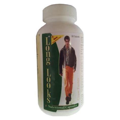 Vitamin Height Up height supplements ebay