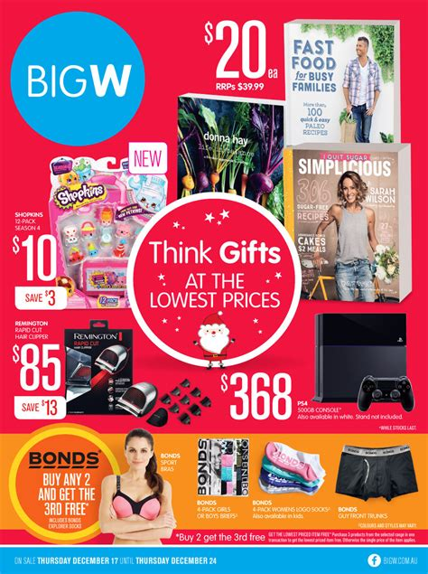 big w gifts christmas catalogue 2015