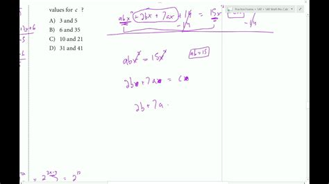 sat study section collegeboard official sat study guide 2016 test 1 section