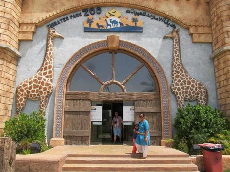 emirates zoo timing main entrance to the zoo picture of emirates park zoo