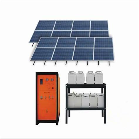 high quality solar system model buy cnbm 150w solar home system high quality price size