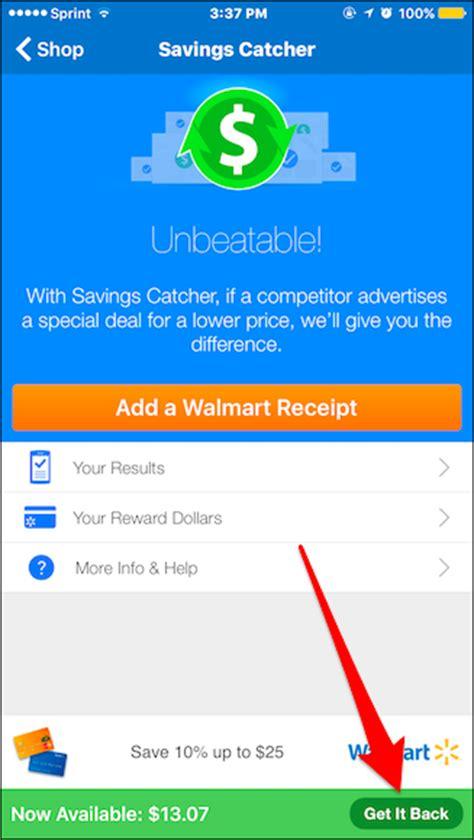 Walmart E Gift Card Balance - how to save money with the walmart app s savings catcher