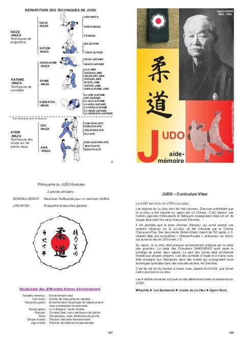 kodokan judo atemi waza books manuel judo osbk