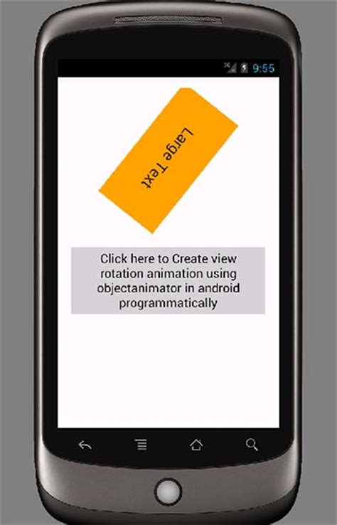 android layout animation programmatically create view rotation animation using objectanimator in