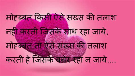 hindi sayri image gallery hindi shayari