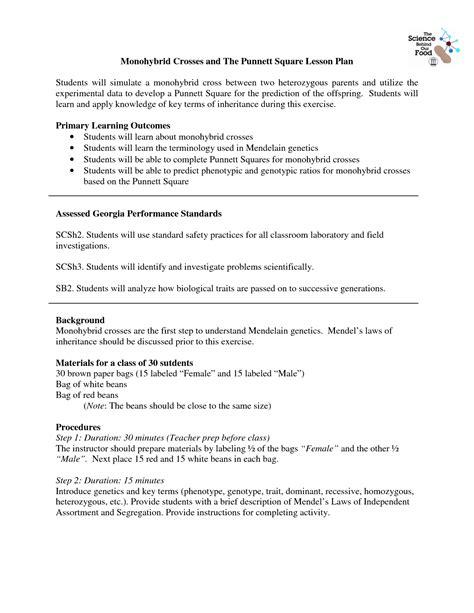 Monohybrid Cross Worksheet Answers by 18 Best Images Of Monohybrid Genetics Problems Worksheet
