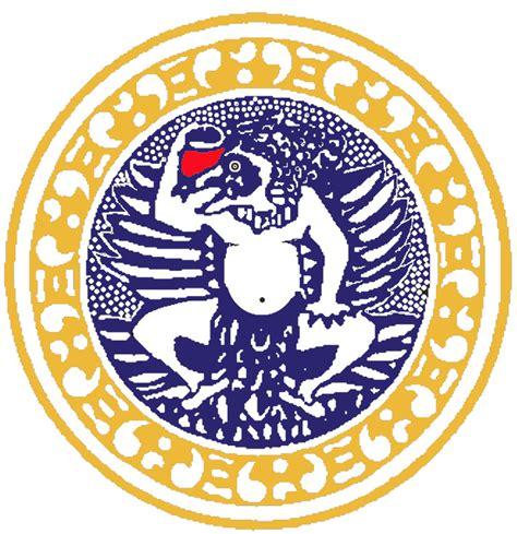 Universitas Airlangga 1 arti logo unair universitas airlangga arti lambang
