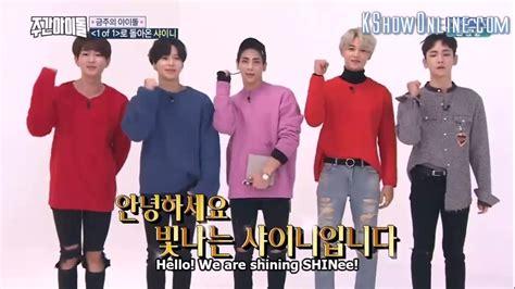 dramanice whisper eng sub weekly idol shinee ep 272 doovi