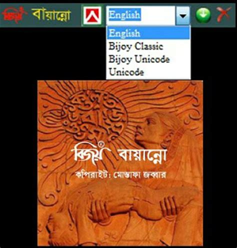 kundli software free download in bengali 2012 full version freeware full version computer softwares collection