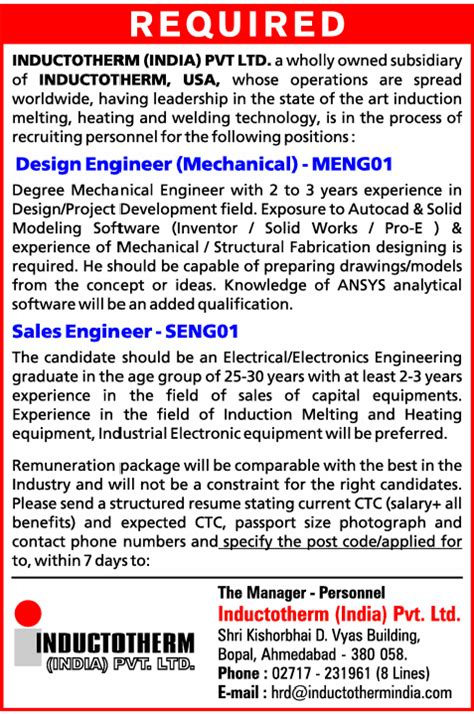 design engineer job in ahmedabad jobs in inductotherm india pvt ltd vacancies in