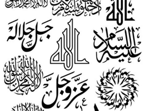 islamic pattern photoshop brushes islamic brushes 2 mandalas photoshop brushes